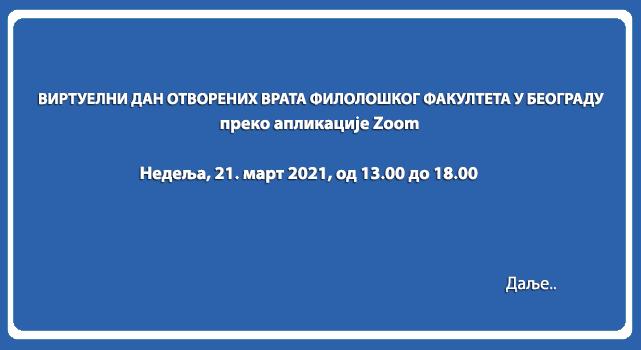 plakat filoloski bg